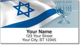 Jewish Tradition Address Labels