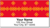 Navajo Blanket Address Labels