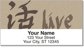 Chinese Character Address Labels