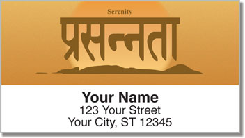 Sanskrit Address Labels