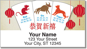 Chinese Zodiac Address Labels