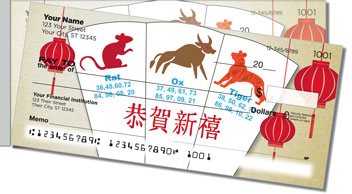 Chinese Zodiac Side Tear Checks